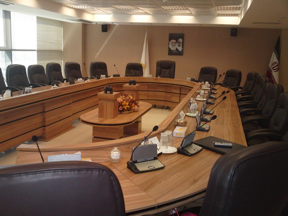 سالن کنفرانس توسعه ترابری